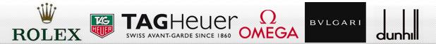 ロレックス・タグホイヤー・オメガ・ブルガリ・ダンヒルなど時計のリサイクル対象ブランド